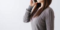 お電話でのカウンセリング